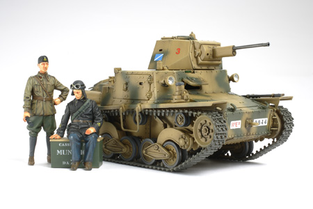 Tamiya 89783 ITALIAN LIGHT TANK L6/40 1:35 This is a Tamiya 89783 1/35 Italian Light Tank L6/40. From 1936, Italian manufacturer Fiat-Ansaldo began development of the light tank L6/40 and in 1941, began its mass production. The L6/40 had a hull featuring riveted construction, was powered by a liquid-cooled inline 4 cylinder engine capable of producing 68hp, and featured a modified 20mm anti aircraft gun in the turret. The L6/40 saw fierce action throughout North Africa, The Balkans, and Russia, but the speed of tank development from 1941 soon made it obsolete.Key Features:This assembly kit model is made by Italeri.The L6/40 has a similar riveted hull as the Italian Medium Tank Carro Armato M13/40 (Item 35296).Transmission, drivers seat, drive shaft, the turret's 20mm gun, and interior are full of detail.You can choose either an open or closed position for the hull and turret hatches and engine inspection doors.Features assembly type-tracks.Photo-etched parts for door hinges, exhaust cover, and number plates are included.5 kinds of markings for the North African, Russian, and the Balkan fronts, and for a tank in German service are included.Two soldier figures (Tamiya made), a standing officer and a sitting crewman are included.Military uniform decals included.Length: 107mm.Condition: Factory NewOperational Status: FunctionalThis item is brand new from the factory.Original Box: YesManufacturer: TamiyaModel Number: 89783MSRP: $80.00Category 1: Other ToysCategory 2: Model KitsAvailability: Ships in 1 Business Day!The Trainz SKU for this item is P12147643. Track: 12147643 - No Location Assigned - 001 - TrainzAuctionGroup00UNK - TDIDUNK