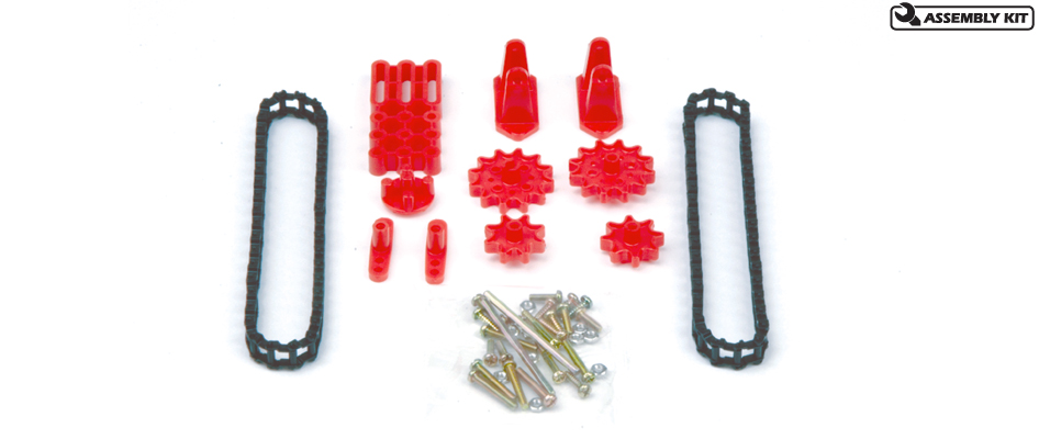 Tamiya 70142 LADDER-CHAIN & SPROCKET SET This is a Tamiya 70142 Ladder-Chain & Sprocket Set. The Ladder-Chain & Sprocket Set includes 96cm of chain and several sprocket wheels. Use with other Tamiya Construction and Robotics products to create a multitude of projects.Condition: Factory NewOperational Status: FunctionalThis item is brand new from the factory.Original Box: YesManufacturer: TamiyaModel Number: 70142MSRP: $15.00Category 1: Other ToysCategory 2: Radio Control ToysAvailability: Ships in 3 to 5 Business Days.The Trainz SKU for this item is P12147521. Track: 12147521 - FS - 001 - TrainzAuctionGroup00UNK - TDIDUNK