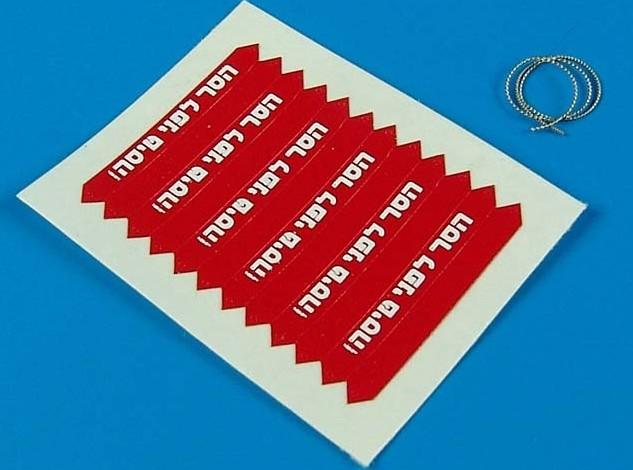 AEROBONUS 320012 1/32 Remover Before Flight Flags IDF White Lettering