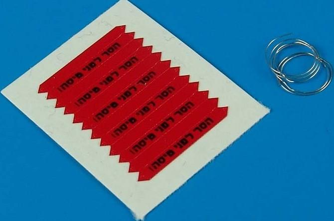 AEROBONUS 480029 1/48 Remove Before Flight Flags IDF Black Lettering (