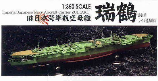 Fujimi Models 60004 1:350 IJN Zuikaku Aircraft Carrier 1944 This is Fujimi Models Models 60004 1:350 IJN Zuikaku Aircraft Carrier 1944. Features: Four of the moving, air shielding plate movable elevator three up and down the selection formula, the metal anchor chain, signal flag seal, name plate, with photo documentation assembly instructions, color 3 drawings, FunSusumu-ho eight new parts, additional machine gun of the bulwark, Densagu, Zero Fighter 52-inch, Tianshan KanOsamu, 250kg bomb, lightning for the torpedo, loudspeakers, signal mast, etc. reproduction. Standard made etching, the deck rear and expandable joint bundled.Condition: Factory NewOperational Status: FunctionalThis item is brand new from the factory.Original Box: YesManufacturer: Fujimi ModelsModel Number: 60004MSRP: $439.98Category 1: Model KitsCategory 2: 1:100 (and higher scales)Availability: Ships in 3 to 5 Business Days.The Trainz SKU for this item is P12022947. Track: 12022947 - FS - 001 - TrainzAuctionGroup00UNK - TDIDUNK