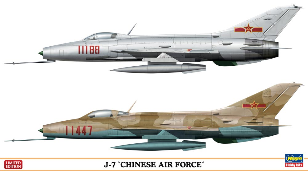 Hasegawa 2102 1:72 J7 Chinese Air Force Limited Limited Edition (2 kit