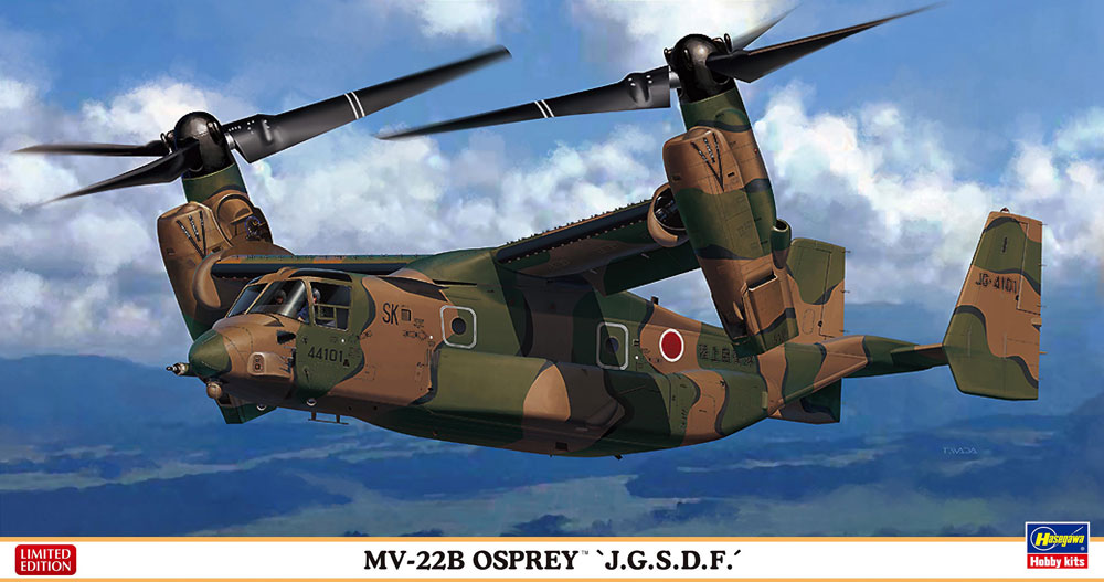 Hasegawa 2129 1:72 MV-22B Osprey JGSDF Limited Edition This is Hasegawa 2129 1:72 Scale MV-22B Osprey JGSDF Limited Edition. A sneak peek into future flights. The MV-22B Osprey has defied convention from day one. Although it flies like a heli, the Osprey cruises with the speed and range of a turboprop plane. While the JGSDF doesn't currently have Ospreys in its fleet, they are expected to be added within the next year for maritime roles. It is estimated that Japan will have a total of seventeen Ospreys by 2019. Decal Option: J.G.S.D.F. Flight School SK Code: JG-4101:44101 (Imaginary marking).Condition: Factory NewOperational Status: FunctionalThis item is brand new from the factory.Original Box: YesManufacturer: HasegawaModel Number: 2129MSRP: $55.00Category 1: Model KitsCategory 2: 1:87 ScaleAvailability: Ships in 1 Business Day!The Trainz SKU for this item is P12141695. Track: 12141695 - No Location Assigned - 001 - TrainzAuctionGroup00UNK - TDIDUNK