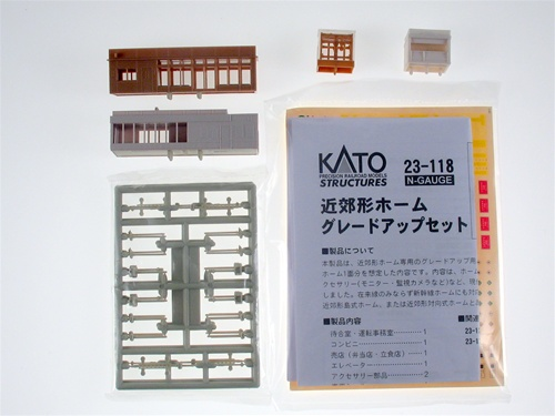 Kato 23-118 N Platform Accessory Set This is Kato 23118 N Platform Accessory Set. City Platform Accessory Pack.Waiting Room.Convenience Store.Kiosk Shop.Elevators.Stop Signs.Traffic Control Equipment.Cameras & TV Monitors.Self Adhesive Transfers.Condition: Factory New (C-9All original; unused; factory rubs and evidence of handling, shipping and factory test run.Standards for all toy train related accessory items apply to the visual appearance of the item and do not consider the operating functionality of the equipment.Condition and Grading Standards are subjective, at best, and are intended to act as a guide. )Operational Status: FunctionalThis item is brand new from the factory.Original Box: Yes (P-9May have store stamps and price tags. Has inner liners.)Manufacturer: KatoModel Number: 23-118MSRP: $20.00Scale/Era: N ScaleModel Type: AccessoriesAvailability: Ships in 3 to 5 Business Days.The Trainz SKU for this item is P11633855. Track: 11633855 - FS - 001 - TrainzAuctionGroup00UNK - TDIDUNK