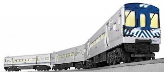 Lionel 6-82188 O Metro-North M7 3-Car LionChief Remote Commuter Train