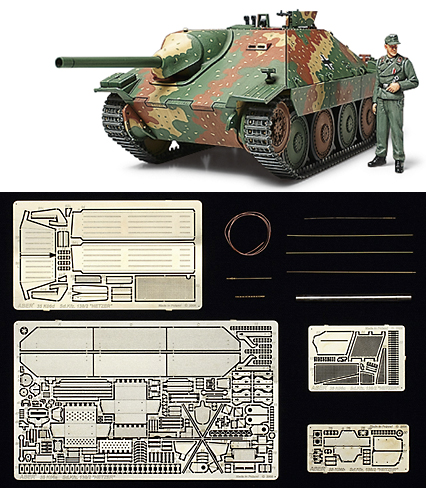 Tamiya 25156 1/35 Jagdpanzer 38(t) Hetzer Mid Production Tank This is Tamiya 25156 1/35 Jagdpanzer 38(t) Hetzer Mid Production Tank. This limited edition model features Tamiya's excellent Hetzer Mid Production assembly kit with photo-etched parts and a metal gun barrel made by acclaimed aftermarket parts maker Aber®.Its key features are:Four sheets of photo-etched parts include fenders, side skirts, engine grille meshes, accesories, latches, etc. to add extra detailAluminum main gun barrel, brass barrel jacket for the MG34, and brass antennas heighten realismCompact form of the Hetzer, including Saukopf mantlet, is accurately reproducedOne commander figure and four marking options are also includedOne decal sheet with markings for 4 versions:1) Stug.Abt. (Sturmgeschutz-Abteilung) 1798, 708. VGD.(Volks-Grenadier-Division), Halloville, France, November 19442) 17. Armee, Beloves, Czechoslovakia, May 19453) 2./Pz.Jg.Abt. (Panzerjager-Abteilung) 744, 1.Panzer-Armee,Nove Mesto, Czechoslovakia, Summer 19454) 1./Gebirgs-Panzerjager-Abteilung 95, 3.Gebirgsdivision,Tatra Mountains, Czechoslovakia, January 1945Paints needed: Red Brown, Dark Green, Dark Yellow, Gunmetal, Chrome Silver, Semi-Gloss Black, Flat Black, Flat White, Flat Flesh, Metallic Gray, German Gray, Field GrayCondition: Factory NewOperational Status: FunctionalThis item is brand new from the factory.Original Box: YesManufacturer: TamiyaModel Number: 25156MSRP: $135.00Category 1: Other ToysCategory 2: Model KitsAvailability: Ships in 1 Business Day!The Trainz SKU for this item is P12000274. Track: 12000274 - No Location Assigned - 001 - TrainzAuctionGroup00UNK - TDIDUNK