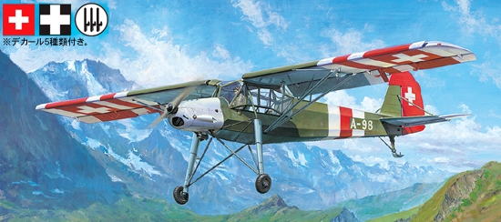 Tamiya 25158 1/48 Fieseler Fi156C Storch (Foreign Air Forces) Aircraft This is Tamiya 25158 1/48 Fieseler Fi156C Storch (Foreign Air Forces) Aircraft. The Fieseler Fi156 Storch was one of the Germany's representative aircraft during WWII. It had a lightweight construction made up with a cloth-covered steel pipe airframe and wooden wings. Capable with excellent STOL (Short Take-Off and Landing) performance, it was used for various duties such as liaison, spotting, and reconnaissance. The Fi156 was also used by a number of other countries such as Switzerland, Italy, and Hungary and some aircraft were used even after the war ended. The Tamiya 1/48 scale plastic model assembly kit faithfully reproduces this iconic airplane with high attention to detail.Its key features are:Metal frame parts for wing and landing gear includedHighly detailed cockpit features photo-etched parts for side panels and armor plateEngine cowlings can be detached even after assembly to showcase the detailed Argus As10C engineBoarding hatch can be depicted in either open or closed position while flaps can be depicted in either up or down position5 marking options included to depict Swiss Air Force (x3), Italian Air Force (x1), and Hungarian Air Force (x1) aircraftCanopy painting masks includedPaints needed: Light Blue, Light Green, Dark Green, Gloss Aluminum, White, Green, Red, Gunmetal, Chrome Silver, Semi-Gloss Black, Flat Black, Flat White, Flat Yellow, Flat Green, Flat Red, Flat Flesh, Flat Aluminum, RLM Gray, Light Blue, Black Green, Khaki, Field Blue, Neutral Gray, Metallic Gray, Buff, German Gray, Red BrownCondition: Factory NewOperational Status: FunctionalThis item is brand new from the factory.Original Box: YesManufacturer: TamiyaModel Number: 25158MSRP: $74.00Category 1: Other ToysCategory 2: Model KitsAvailability: Ships in 3 to 5 Business Days.The Trainz SKU for this item is P12000275. Track: 12000275 - FS - 001 - TrainzAuct
