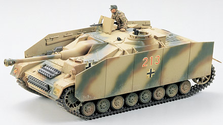 Tamiya 35087 1/35 German Sturmgeschutz IV This is Tamiya 35087 1/35 German Sturmgeschutz IV. The Sturmgeschuetz (storm or assault gun) was developed in the 1936-39 period to provide armoured support for the infantry. This came about largely because the new tanks being produced were destined for the panzer (armoured) divisions. In a battlefield situation there was no guarantee that tanks from an armoured division would be available to support the infantry. Thus the idea of the assault gun regiment organic to an infantry division came about. The new assault gun developed was based on the Panzerkampfwagen III Designated Strumgeschuetze III, the assault gun had a low superstructure with its main armament mounted in the superstructure front and given limited travers. Pre-production vehicles were battle-tested in the invasion of France in May 1940, and then ordered into large scale production.Its key features are:Detailed plastic parts molded in military green and attached to spruesReady to assemble precision model kitIncludes one realistic figureHighly detailed exteriorLarge assault gun located on front of tank; other armory also includedIncludes armour plates on each side of tankAuthentic rubber tracksWaterslide decalsIncludes detailed and informative pictorial instructionsPaints needed: Matt Black, Gray, Flesh, Light Gray, Metallic Gray, Dark YellowCondition: Factory NewOperational Status: FunctionalThis item is brand new from the factory.Original Box: YesManufacturer: TamiyaModel Number: 35087MSRP: $23.50Category 1: Other ToysCategory 2: Model KitsAvailability: Ships in 2 Business Days!The Trainz SKU for this item is P11994045. Track: 11994045 - No Location Assigned - 001 - TrainzAuctionGroup00UNK - TDIDUNK