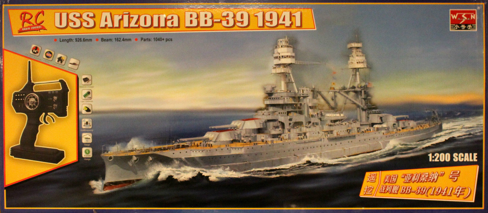 Trumpeter Models 7015 1:200 USS Arizona BB-39 Battleship Kit (1941) This is Trumpeter Models 7015 1:200 USS Arizona BB-39 Battleship Kit (1941). Features includes metal parts - gun barrel, chain, shaft, screw. 4 sheets of photo-etched parts 34 sprues of injection-molded plastic parts plus upper hull, lower hull and deck. Deck pattern finely rendered. Full Radio-Controlled version of the USS Arizona, including: Working mechanical turrets, gun fire sounds, smoke, lights and sound. Includes all electronics, battery, charger and 13-channel transmitter.Condition: Factory NewOperational Status: FunctionalThis item is brand new from the factory.Original Box: YesManufacturer: Trumpeter ModelsModel Number: 7015MSRP: $900.00Category 1: 1:100 (and higher scales)Category 2: MilitaryAvailability: Ships in 1 Business Day!The Trainz SKU for this item is P12148285. Track: 12148285 - No Location Assigned - 001 - TrainzAuctionGroup00UNK - TDIDUNK