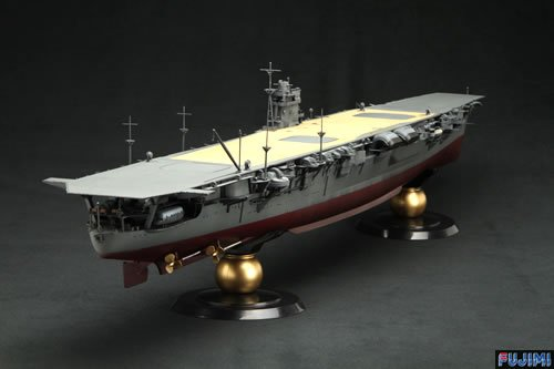 Fujimi Models 60008 1 350 IJN Hiryu Aircraft Carrier Carrier